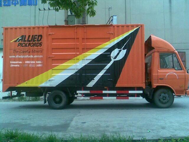 公司承接各种车身广告如货车