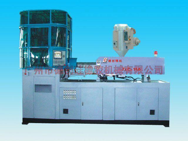 塑料中空成型机_产品目录 制造加工机械 塑料加工机械 吹膜机 03 注拉吹中空成型机