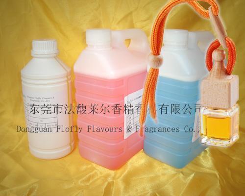 玉兰花|花香苹果|鲜花|红茶|野草莓|洋甘菊|可乐|野菊花|白柠檬|白
