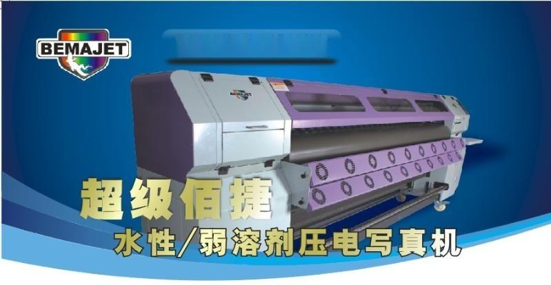 压电写真机(4)