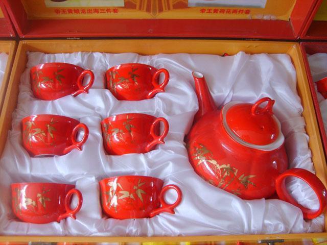 红釉礼品瓷茶具 0006