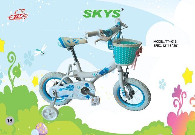 20寸儿童自行车