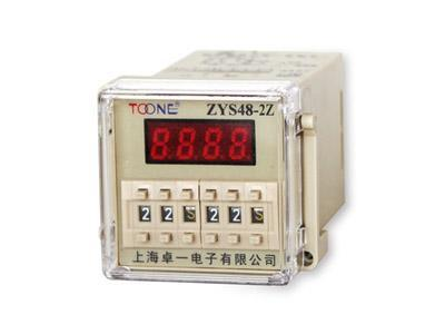 延时继电器批发 中国制造网时间继电器