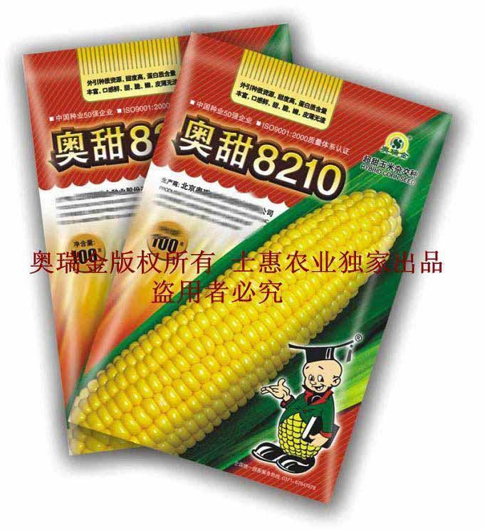 乡村女子�9��_8210水果玉米种子