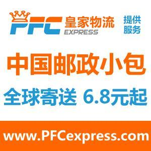 中国邮政小包批发 - 中国制造网快件