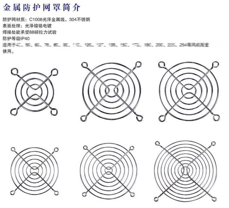 简笔画 设计 矢量 矢量图 手绘 素材 线稿 738_671