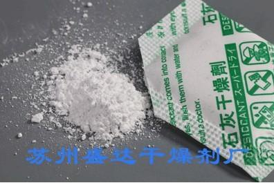 http://image.cn.made-in-china.com/4f0j01JjaQvRPsaroT/%E7%89%B5%E7%89%9B%E8%8A%B1%E5%96%B7%E5%A4%B4.jpg_装饰格条窗图片