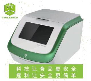 微流控芯片农残速测仪图片