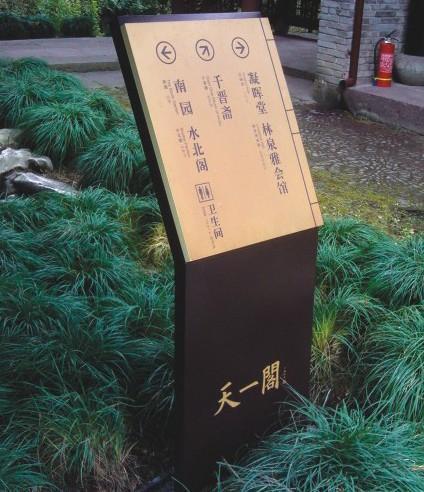 国家森林公园指示牌制作-国家a级旅游景区标识系统设计-标识标牌厂家