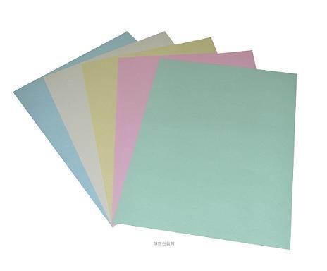 双胶纸批发 - 中国制造网原料纸