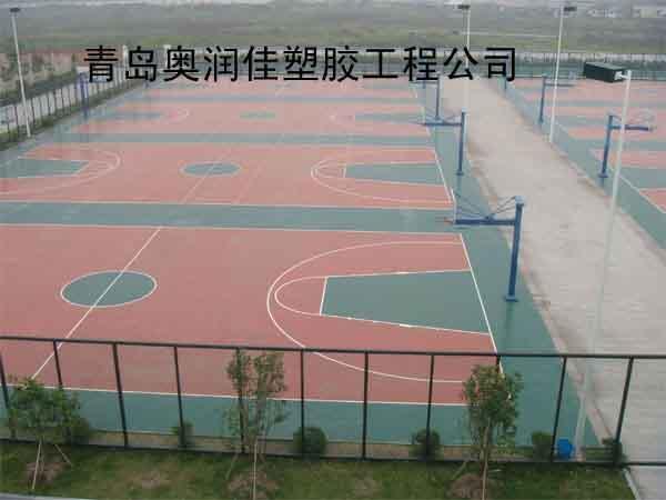 1硅pu篮球场防滑耐磨抗污