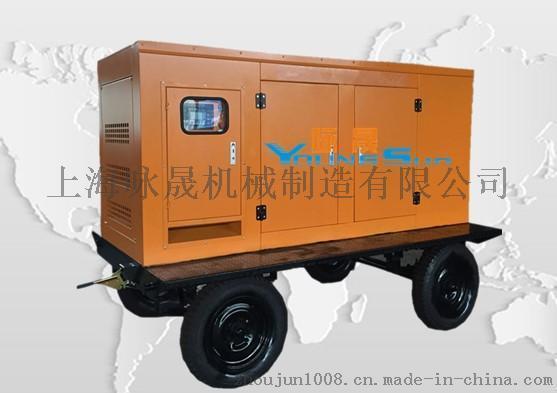 柴油发电电焊两用机组
