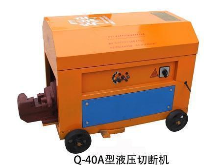 """q-40a液压切断机""参数说明图片"