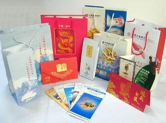 北大校花袁佳怡囹�a_手提纸袋,牛皮纸袋,信封纸袋