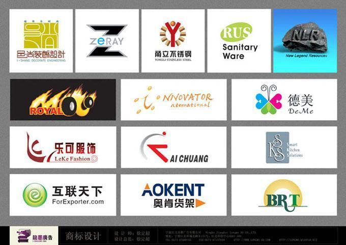 商标设计【批发价格,厂家,图片,采购】-中国制造网,龙
