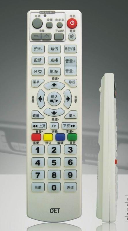 数字机顶盒遥控器批发 中国制造网遥控器及配件图片