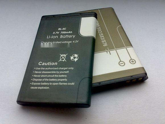 手机电池(bl-5c)
