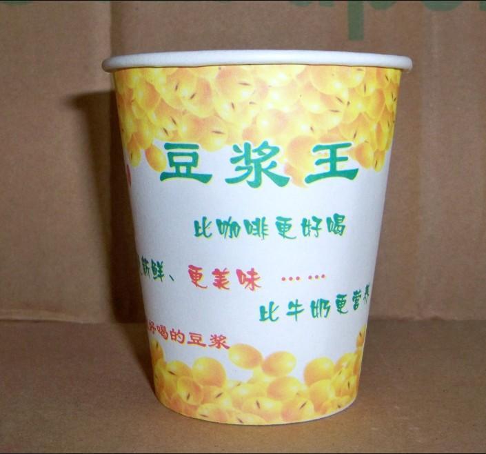 上海安东纸杯纸塑制品有限公司