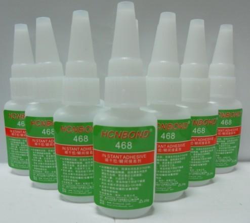 胆囊炎的症状�_低白化低气味快干胶(瞬间胶)