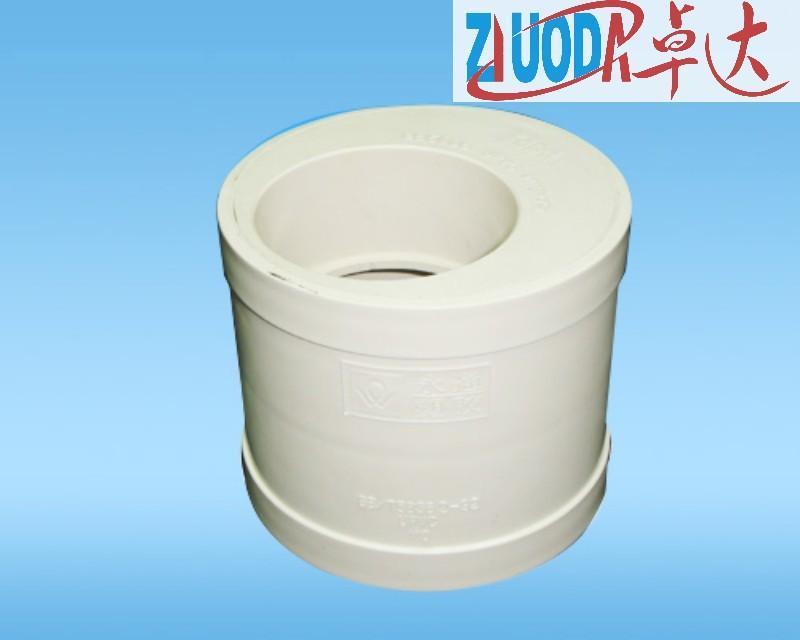 PVC管件模具加工