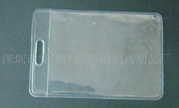 PVC证件袋学生卡套证件册