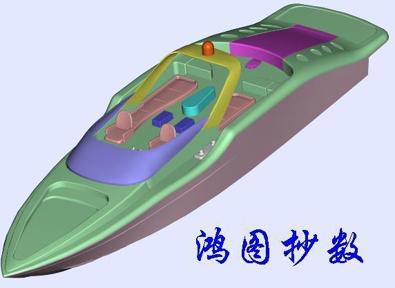 玩具船抄数造型
