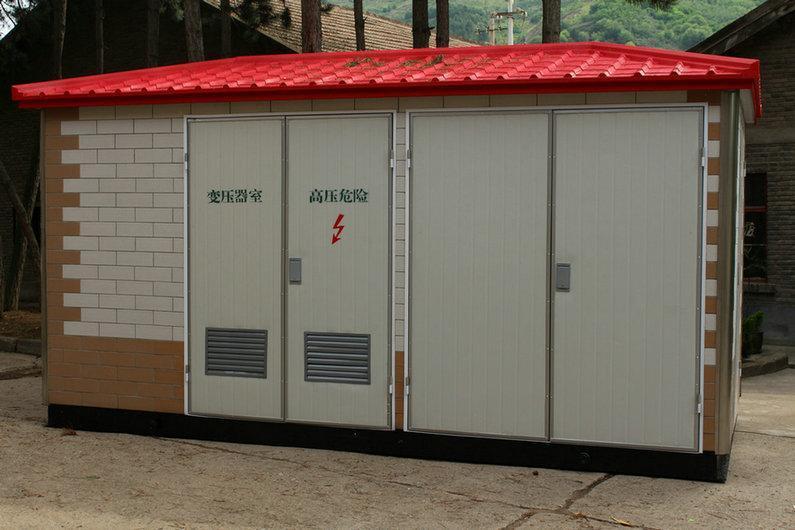 供应天水6913厂cbw型欧式箱式变电站图片