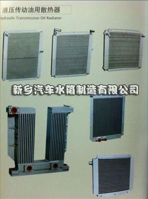 液压油散热器图片,液压油散热器高清图片-新乡汽车图片