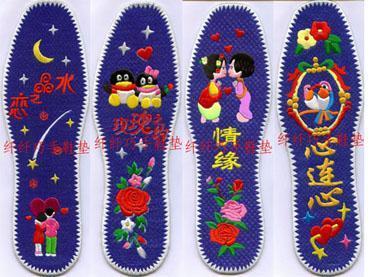 手工绣花鞋垫 文字表情达意图片,手工绣花鞋垫 文字表情达意高清图