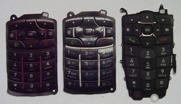 本公司为生产加工型企业,可以为广大客户生产加工任意型号的遥控器导电胶或硅胶按键。材质为硅胶,加工形式为来料加工;来样加工;来图加工。   本公司的主要产品有   1:电话机按键、对讲机按键、电话机内藏键、手机按键、P+R按键、硅胶按键、硅胶手环、锅仔片、金属弹片、硅胶手表带、硅胶手机套、硅胶拖鞋带、摇控器按键及其他相关硅橡胶、塑料制品。   2、手机孔塞(TPE、TPU、PC+TPU)。(耳机塞、USB塞、SD塞、I/O塞、RF塞、MIC套、摄像套等)   3、塑料及硅橡胶制品表面印刷、喷涂、镭雕等处