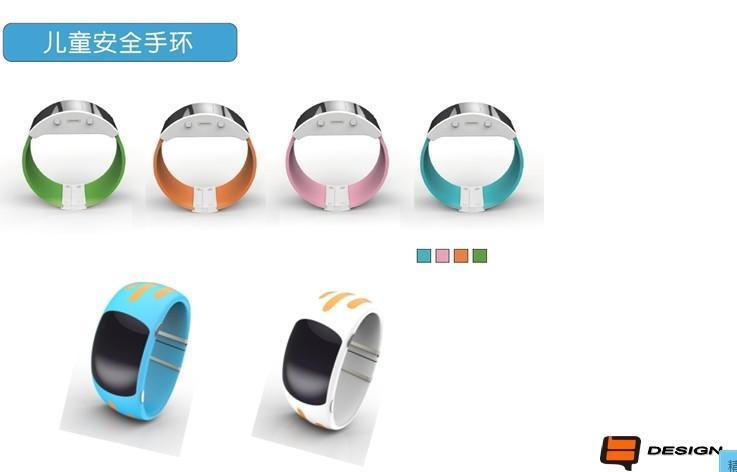 儿童智能手环设计【批发价格