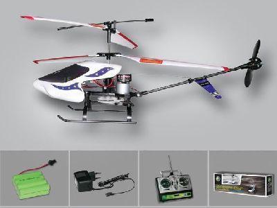 遥控飞机批发 - 中国制造网遥控类玩具