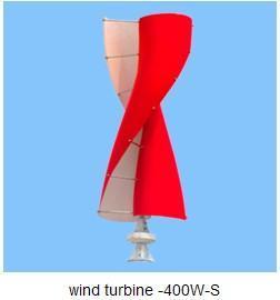 suntop s型磁悬浮风力发电机组