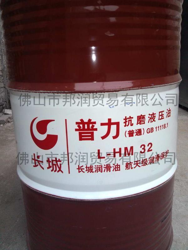 长城抗磨液压油hm46【批发价格,厂家,图片,采购】-网图片