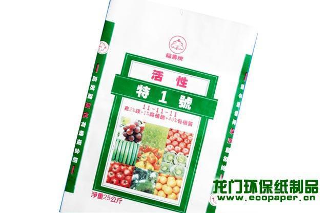 编织袋【批发价格,厂家,图片,采购】-中国制造网,上海