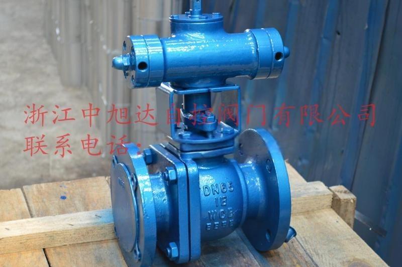 供应q741液动球阀 液动法兰球阀图片