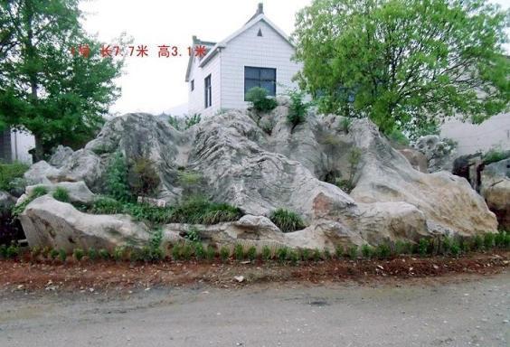 太湖石 中国制造网,安徽广德太湖石园林公司图片