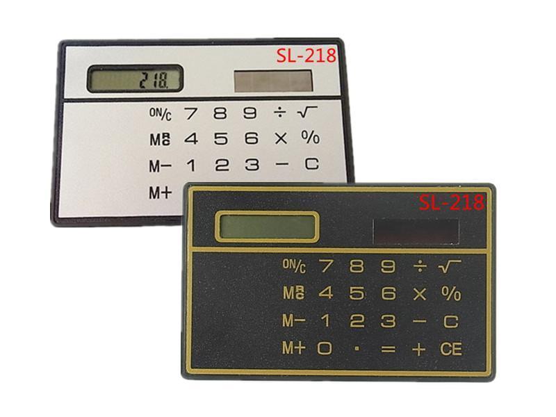 卡片式太阳能计算器(218)