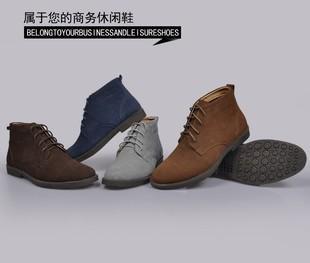 洛巴牛时尚商务真皮男士皮鞋