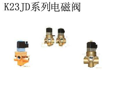 电磁气阀(k23jd-15. -25)图片