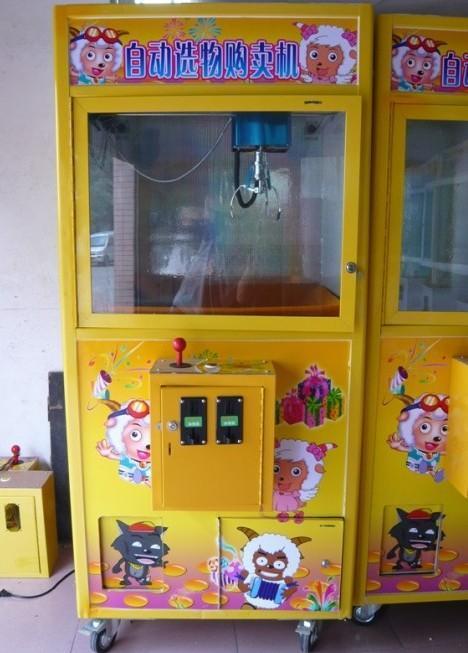 抓娃娃机 中国制造网,郑州安华电子图片 46606 468x653