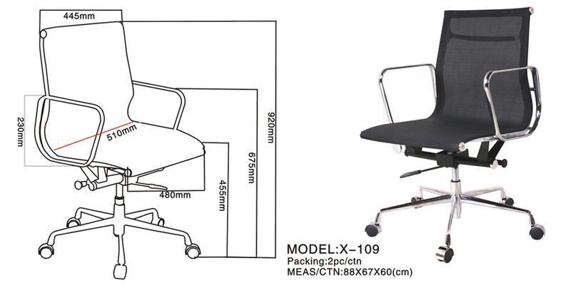 家具 椅 椅子 800_400图片