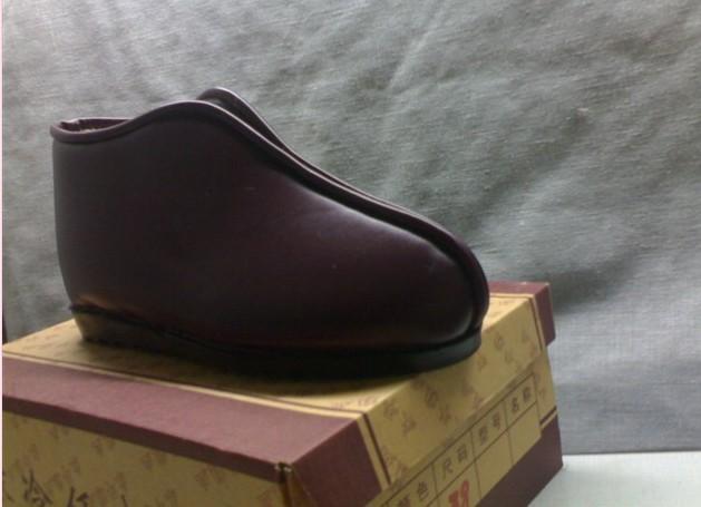蚌壳皮棉鞋批发 - 中国制造网休闲鞋