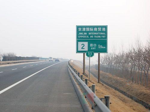 高速公路指示牌_高速公路指示牌【批发价格,厂家,图片,采】-中国制造网