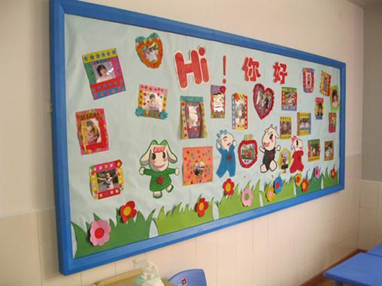 小班主题墙边框布置