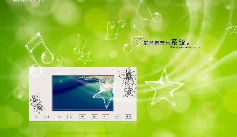 家庭背景音乐系统图片