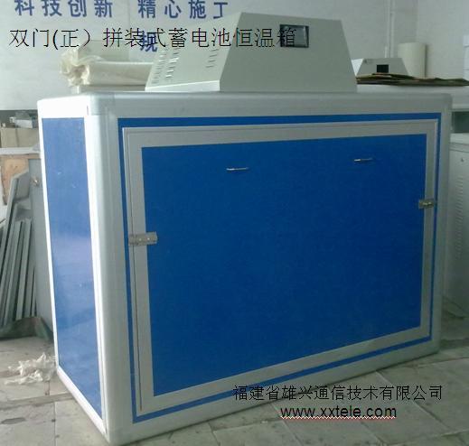基站蓄电池恒温箱图片