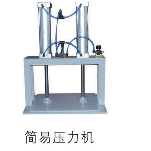 气动压力机批发 - 中国制造网压力机