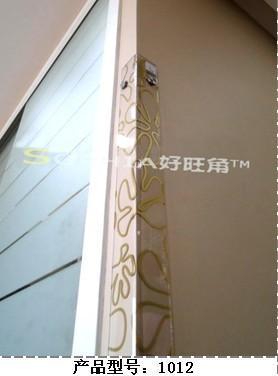 护墙角装饰效果图护墙角线安装效果图墙角装饰效果 ...