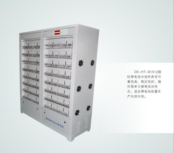 您正在查看深圳宏图高能科技有限公司 的动力方形锂电池分容柜(HT-F096D03-10A)高清大图,更多的动力方形锂电池分容柜(HT-F096D03-10A)高清大图尽在中国制造网,如果您想了解本产品的详细情况请查看: